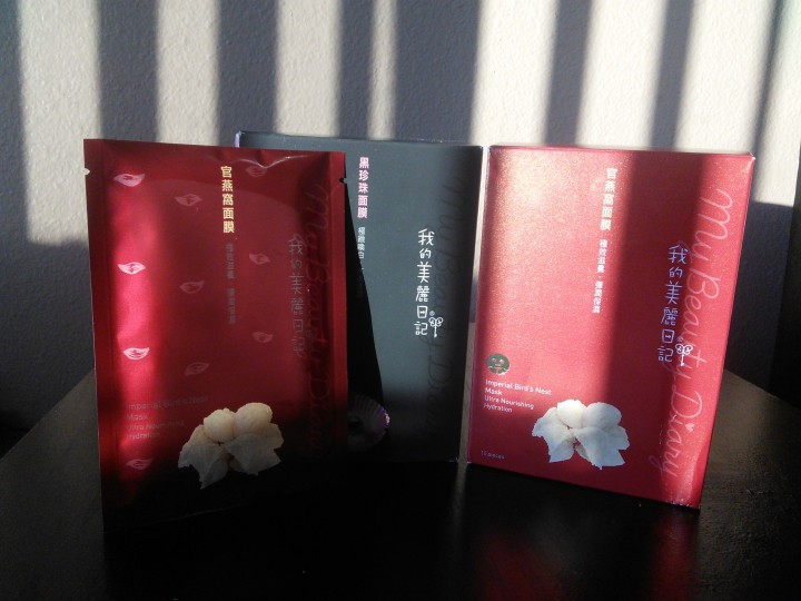 MBD Imperial Bird's Nest and Black Pearl sheet masks