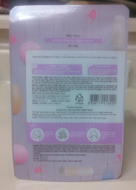Back of Etude House I Need You sheet mask in Vita Complex