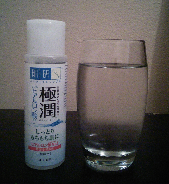 Hada Labo Gokujyun Super Hyaluronic Acid lotion