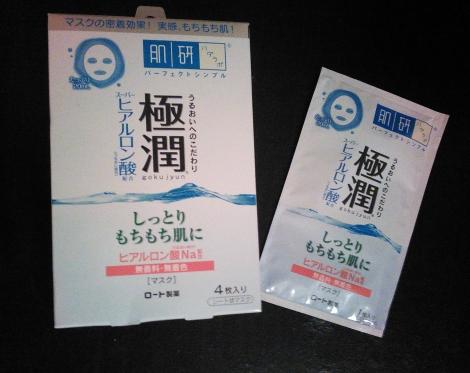 Hada Labo Gokujyun sheet masks