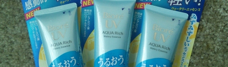 2015 Biore UV Aqua Rich Watery Essence PA++++ sunscreen
