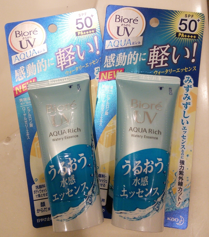 2015 Biore UV Aqua Rich Watery Essence sunscreen
