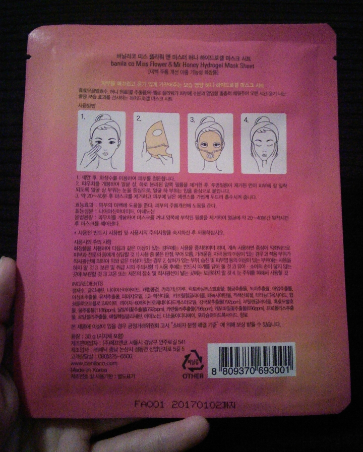 Back of Banila Co Miss Flower & Mr Honey hydrogel mask packet