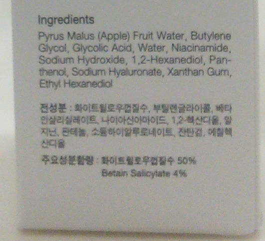 Ingredients list for CosRX BHA Blackhead Power Liquid