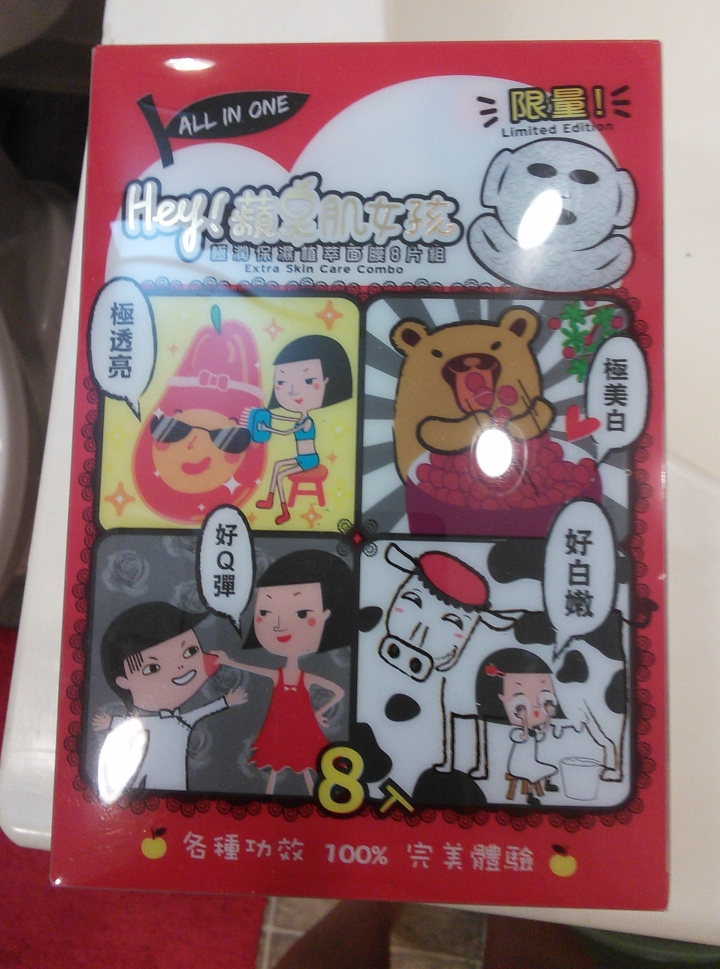 Box of 8 Hey! Pinkgo Girl sheet masks