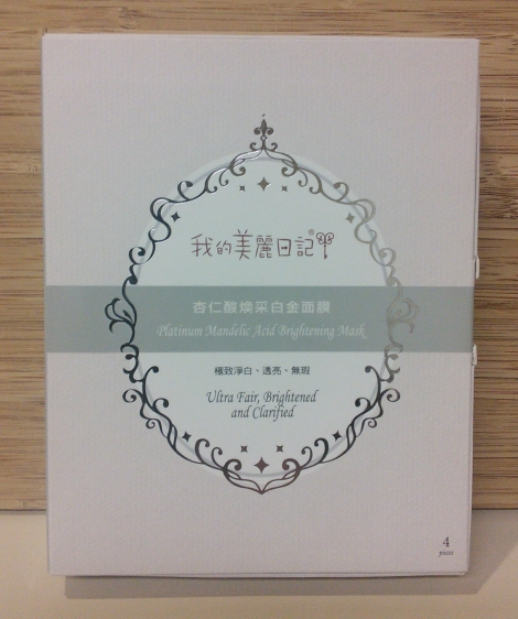 My Beauty Diary Platinum Mandelic Acid Brightening Mask box