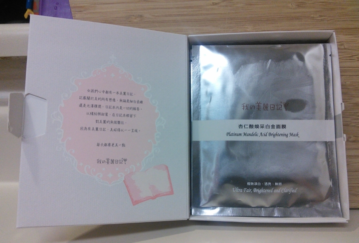 My Beauty Diary Platinum Mandelic Acid Brightening Mask in the box