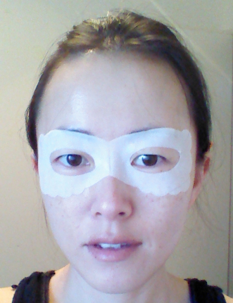 My Beauty Diary Puffiness Intensive Eye Mask