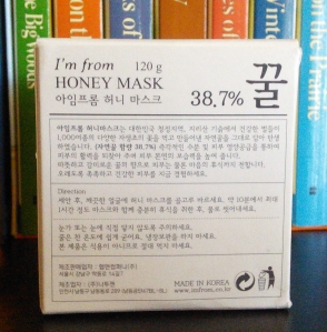 Korean instructions for I'm From Honey Mask