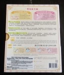My Beauty Diary Fantastic White Truffle Whitening Mask