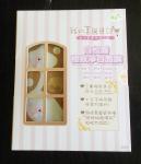 My Beauty Diary Fantastic White Truffle Whitening Mask
