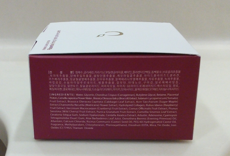 Korean and English ingredients for Berrisom Placenta Firming Hydro Gel Eye Patch