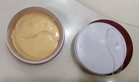 Berrisom Placenta Firming Hydro Gel Eye Patches in jar