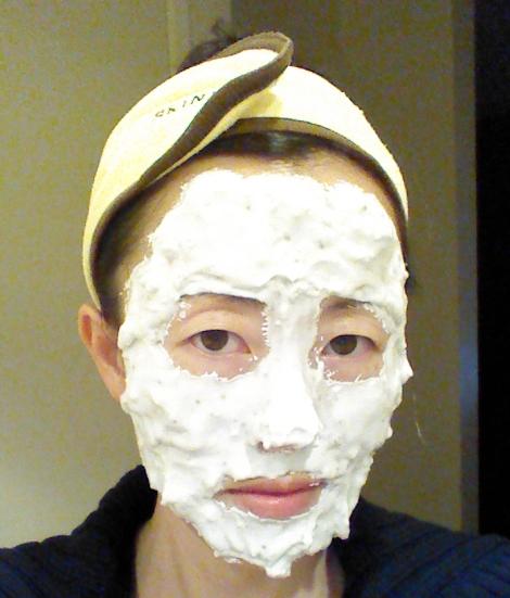 Before removal of Lindsay Lavender Modeling Mask