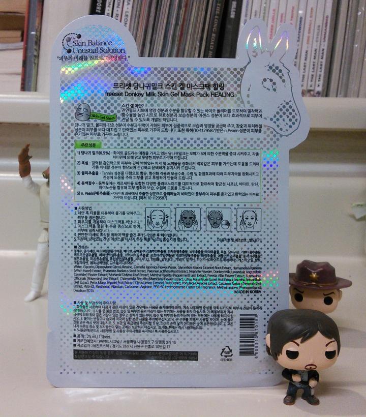 Freeset Donkey Milk Healing Korean and English ingredients