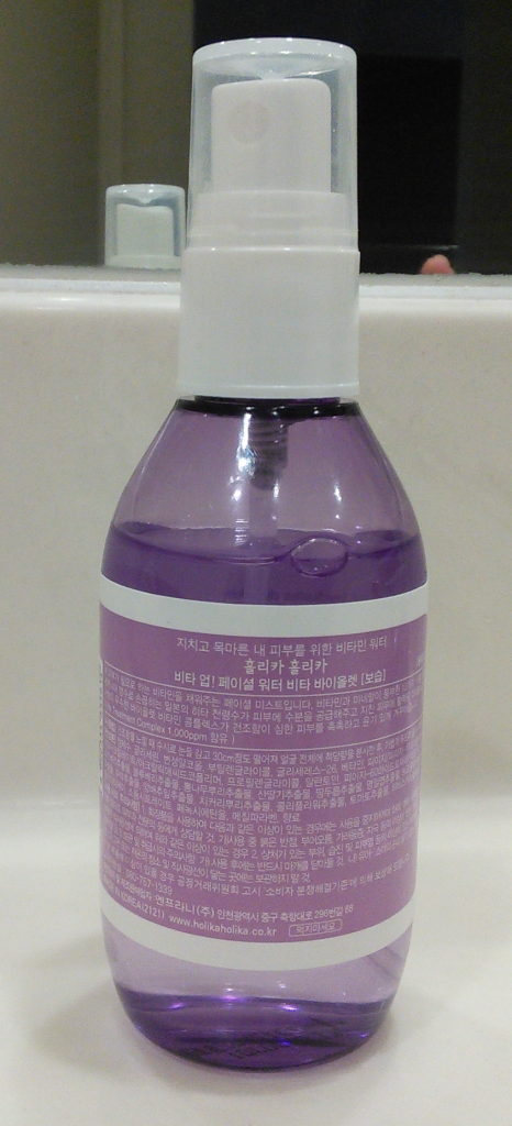 Back of Holika Holika Vita Up Facial Water, Vita Violet