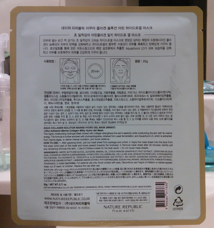 Nature Republic Aqua Collagen Solution Marine Hydro Gel Mask back
