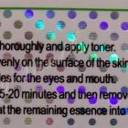 Soo Ae Freeset Donkey Milk Healing mask English directions