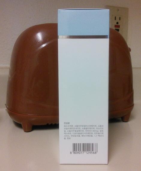 Enzyme Powder Wash box side1