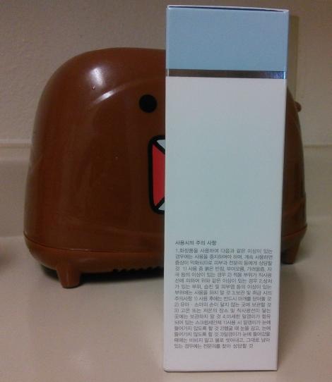 Enzyme Powder Wash box side2