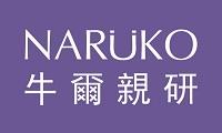 naruko logo2