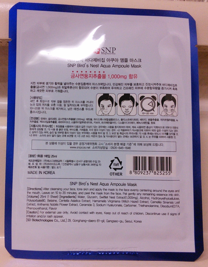 SNP Bird's Nest Aqua Ampoule Mask back