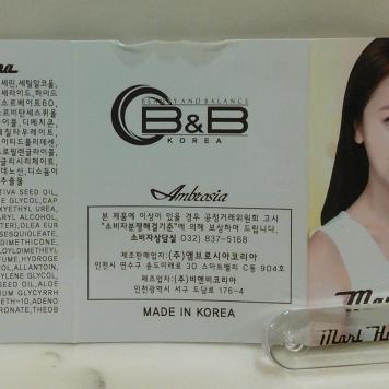 Mari Huana Cream pamphlet 1