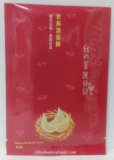 MBD 2015 Imperial Bird's Nest mask front