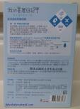 MBD 2015 Liposome Hyaluronic Acid box back