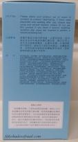 MBD 2015 Liposome Hyaluronic Acid box side