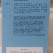 MBD 2015 Liposome Hyaluronic Acid box side