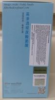 MBD 2015 Liposome Hyaluronic Acid box side2