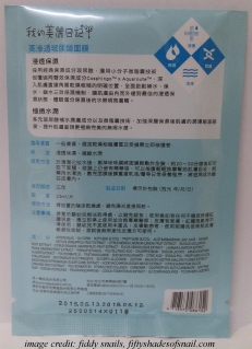 MBD 2015 Liposome Hyaluronic Acid mask back
