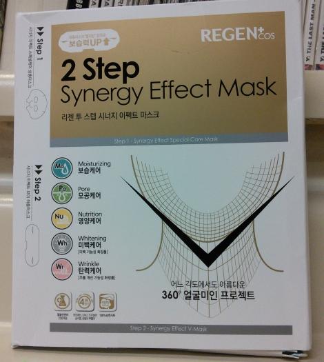 Regen Cos 2 Step Synergy Effect Mask assortment packaging