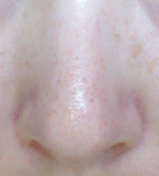 Regencos Pore Mask before