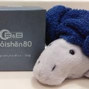 Haishen 80 Cream box top