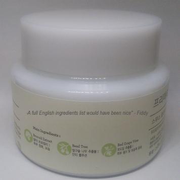 Primera Smooth Cleansing Cream main ingredients