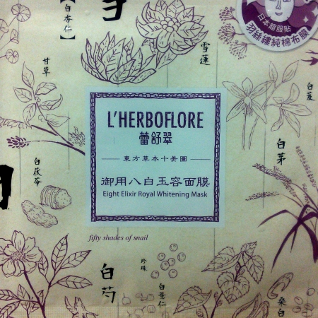 L'Herboflore Eight Elixir Royal Whitening sheet mask