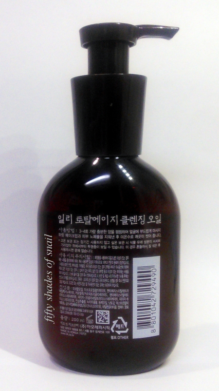 Korean ingredients for illi Total Aging Care Cleansing Oil