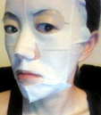 TFS pearl mask sheet 4