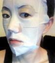 TFS pearl mask sheet 4