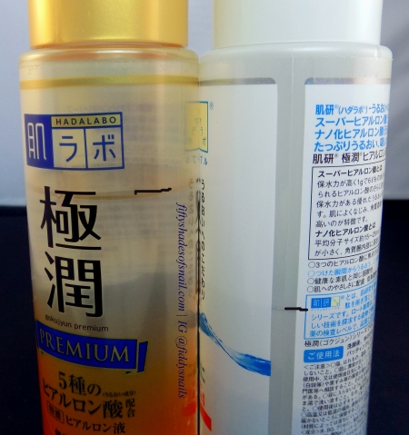 Hada Labo Gokujyun lotion vs Premium lotion