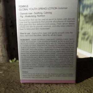 Femmue lotion English ingredients