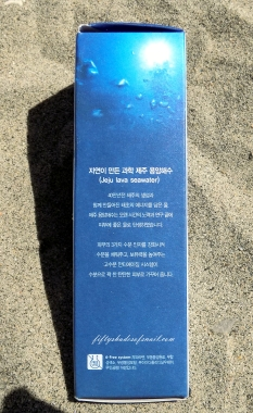 Innisfree Jeju Lava Seawater Essence dry skin