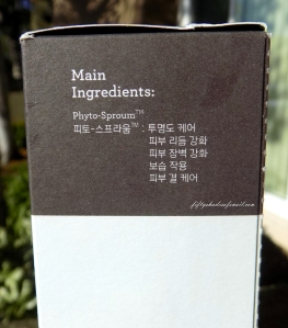 Primera Super Sprout Serum main ingredients