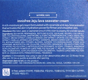 Innisfree Jeju Lava Seawater Cream English ingredients