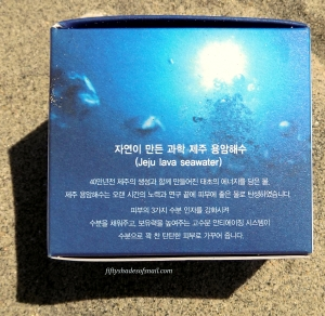 Innisfree Jeju Lava Seawater Cream Korean packaging copy