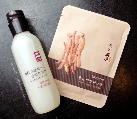 illi cleansing water and sooryehan sheet mask