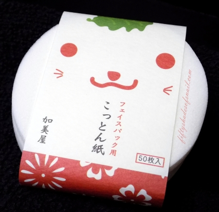 Kamiya cotton pads for lotion masking