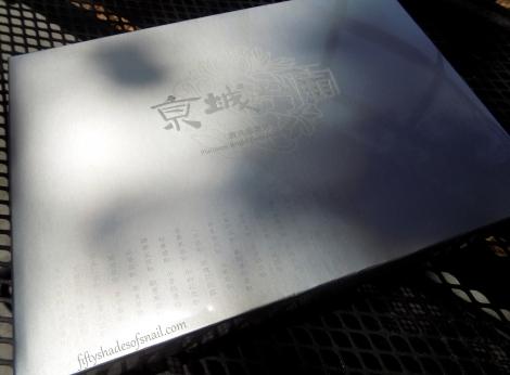 Naruko Platinum Bright Essence Repairing Complex packaging